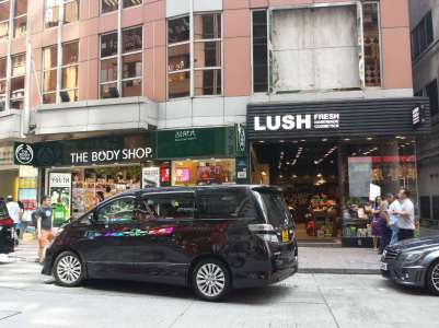 One of the 3 Lush shops I spent a looong time in...